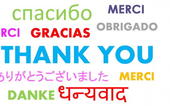 Merci pour vos témoignages !
